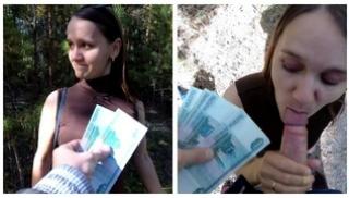 Русский Cекс Bидео - Русская студентка берет деньги у пикапера и принимает его пенис в промежность